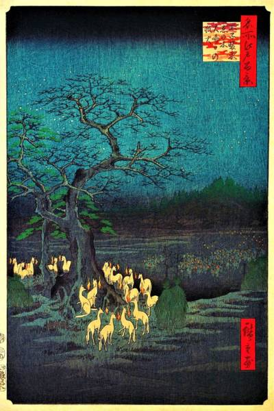 Wall Art - Painting - 100 Famous Views Of Edo - Fire Foxs  On New Years Eve by Utagawa Hiroshige