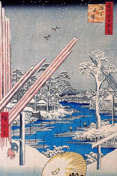 Wall Art - Painting - 100 Famous Views Of Edo - Fukagawa, Kiba by Utagawa Hiroshige