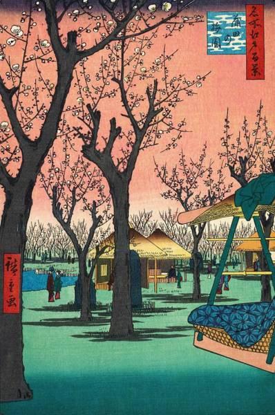 Plums Painting - 100 Famous Views Of Edo - Plum Garden At Kamata by Utagawa Hiroshige