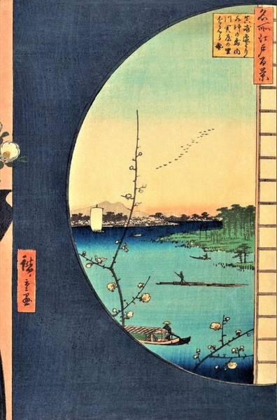 Plums Painting - 100 Famous Views Of Edo - Sekiya Inside View by Utagawa Hiroshige