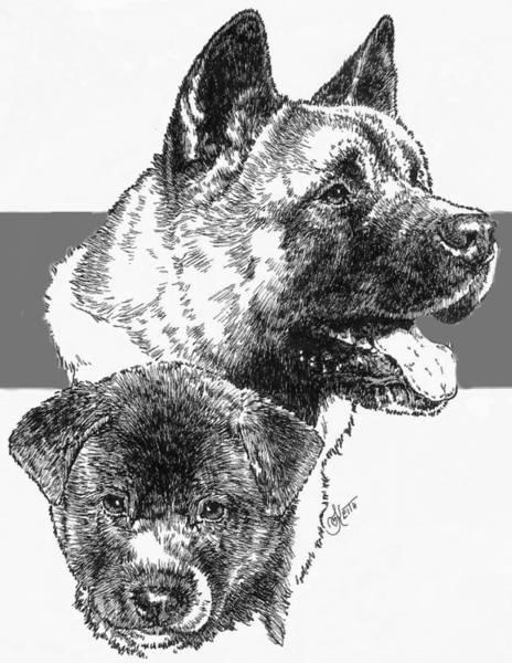 Drawing - Akita And Pup by Barbara Keith