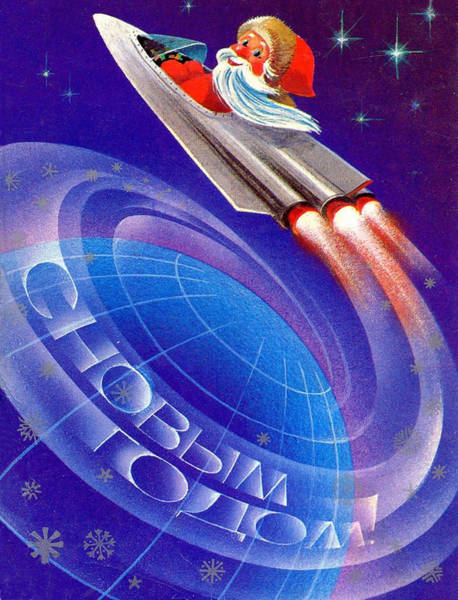 Wall Art - Digital Art - Vintage Soviet Postcard, Space Race Era by Long Shot