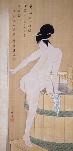 18th Century Wall Art - Painting - Bathing In Cold Water by Kitagawa Utamaro