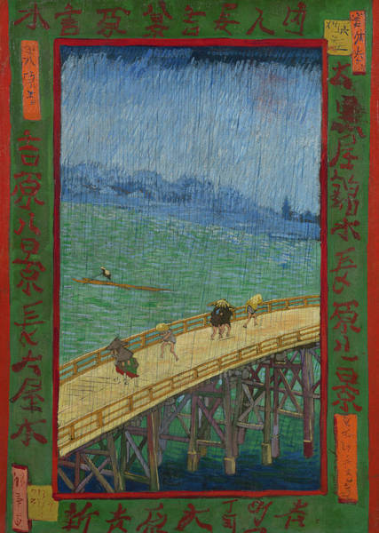 Wall Art - Painting - Bridge In The Rain, After Hiroshige by Vincent Van Gogh