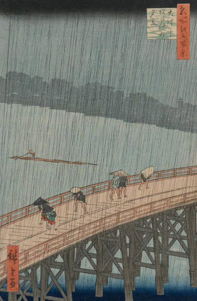 Relief - Sudden Shower Over Shin-ohashi Bridge And Atake by Utagawa Hiroshige