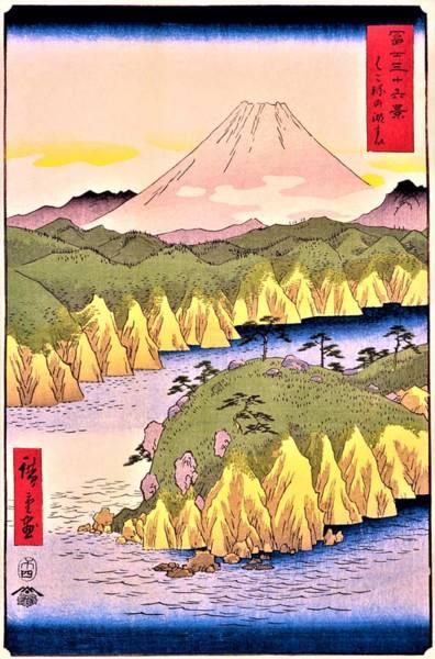 Wall Art - Painting - 36 Views Of Mt.fuji - Hakone Lake by Utagawa Hiroshige