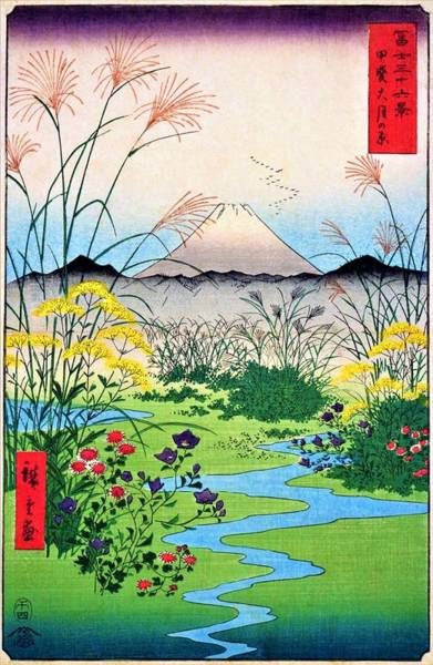 Wall Art - Painting - 36 Views Of Mt.fuji - Kai Otsuki Field by Utagawa Hiroshige