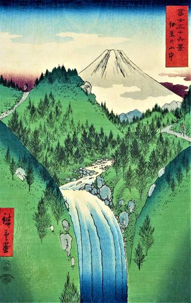 Wall Art - Painting - 36 Views Of Mt.fuji - Mountains Of Izu by Utagawa Hiroshige
