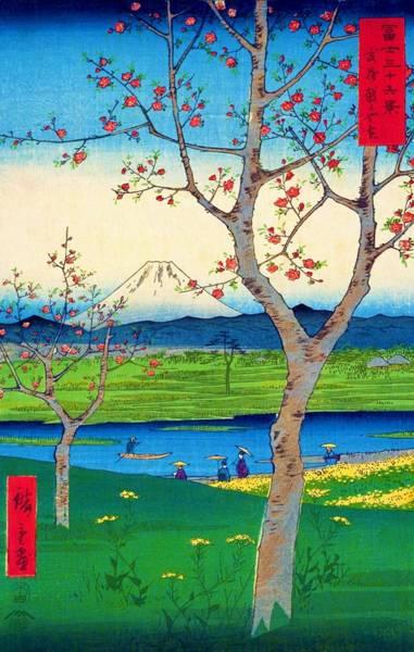 Wall Art - Painting - 36 Views Of Mt.fuji - Musashi Koshigaya Zai by Utagawa Hiroshige