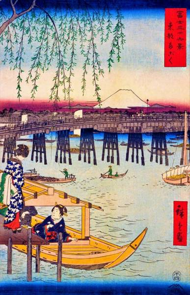 Wall Art - Painting - 36 Views Of Mt.fuji - Ryogoku In The Eastern Capital - Digital Remastered Edition by Utagawa Hiroshige