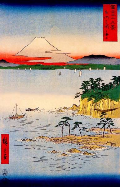 Wall Art - Painting - 36 Views Of Mt.fuji - Soushu Miura At Sea by Utagawa Hiroshige