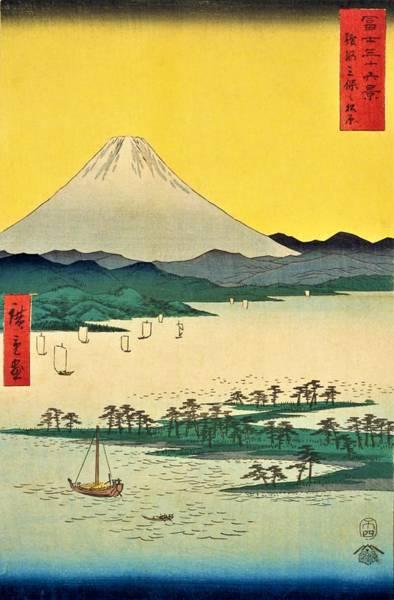 Wall Art - Painting - 36 Views Of Mt.fuji - Suruga Mihonomatsubara by Utagawa Hiroshige