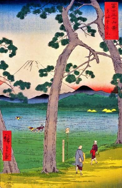 Wall Art - Painting - 36 Views Of Mt.fuji - Tokaido Left Fuji by Utagawa Hiroshige