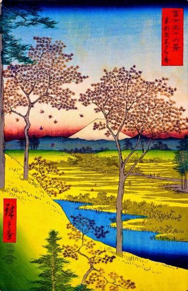 Wall Art - Painting - 36 Views Of Mt.fuji - Yuhigaoka In The Eastern Capital - Digital Remastered Edition by Utagawa Hiroshige