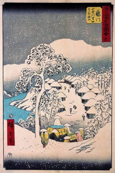 Wall Art - Painting - 53 Famous Views - Fujikawa, Village In The Mountains Formerly Called Miyajiyama by Utagawa Hiroshige