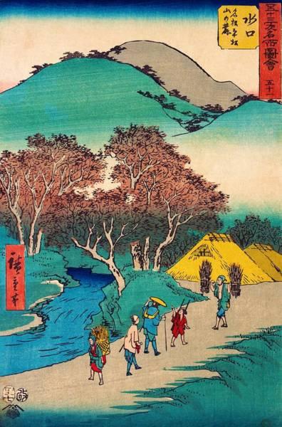 Wall Art - Painting - 53 Famous Views - Minakuchi by Utagawa Hiroshige