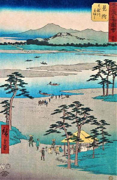 Journey Digital Art - 53 Famous Views - Mitsuke, Tenryu River Ferry by Utagawa Hiroshige