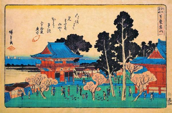 Wall Art - Painting - 53 Famous Views - Shiba, Atago Mountain by Utagawa Hiroshige