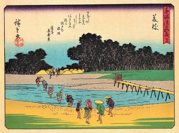 Transporter Wall Art - Painting - 53 Stations Of The Tokaido - Fujieda by Utagawa Hiroshige