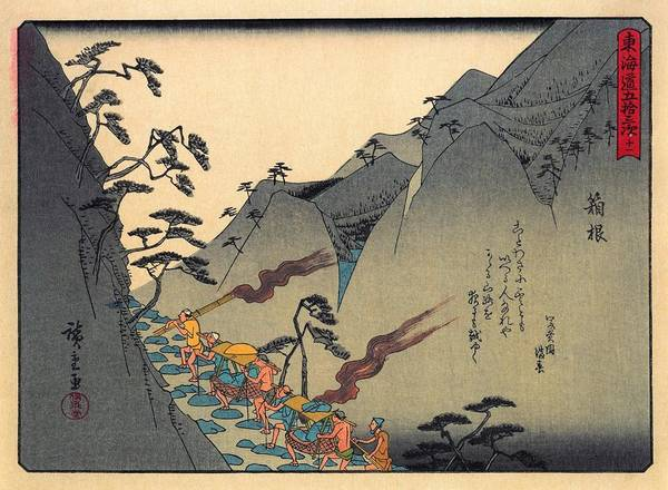 Wall Art - Painting - 53 Stations Of The Tokaido - Hakone by Utagawa Hiroshige