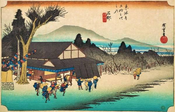 Transporter Wall Art - Painting - 53 Stations Of The Tokaido - Ishibe, Megawa Village by Utagawa Hiroshige