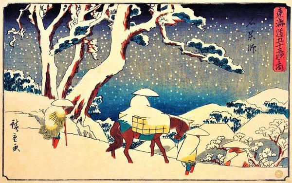 Transporter Wall Art - Painting - 53 Stations Of The Tokaido - Ishiyakushi by Utagawa Hiroshige