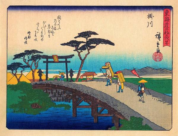 Wall Art - Painting - 53 Stations Of The Tokaido - Kakegawa, Akiha Mountain by Utagawa Hiroshige