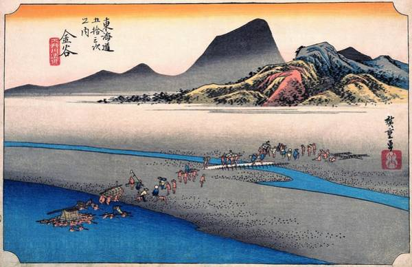Wall Art - Painting - 53 Stations Of The Tokaido - Kanaya, Oi River, Far Bank by Utagawa Hiroshige