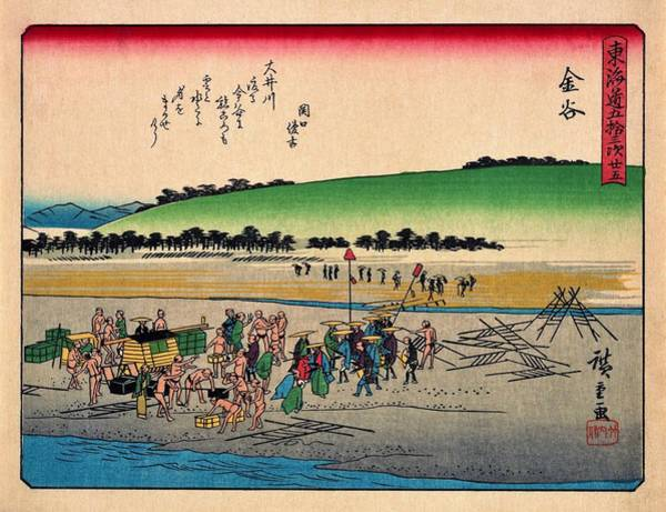 Wall Art - Painting - 53 Stations Of The Tokaido - Kanaya by Utagawa Hiroshige
