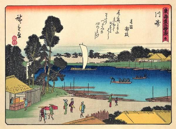 Transporter Wall Art - Painting - 53 Stations Of The Tokaido - Kawasaki by Utagawa Hiroshige
