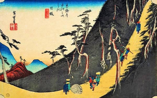 Transporter Wall Art - Painting - 53 Stations Of The Tokaido - Nissaka, Sayononakayama by Utagawa Hiroshige