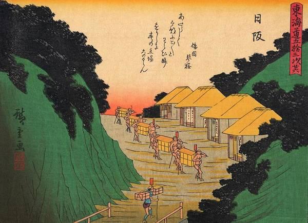 Wall Art - Painting - 53 Stations Of The Tokaido - Nissaka by Utagawa Hiroshige