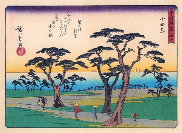 Wall Art - Painting - 53 Stations Of The Tokaido - Odawara by Utagawa Hiroshige