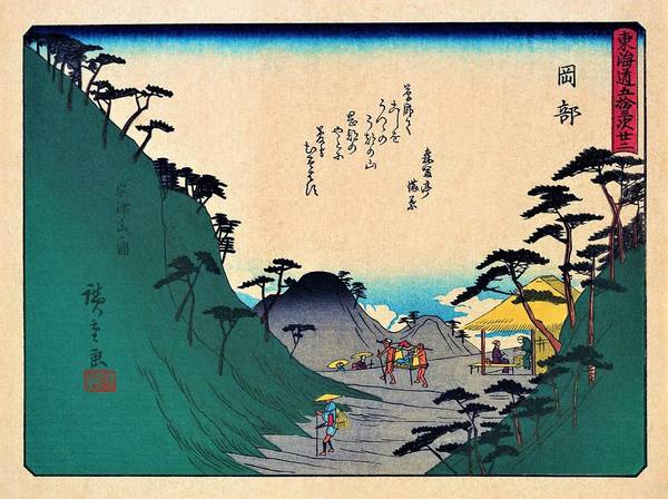 Wall Art - Painting - 53 Stations Of The Tokaido - Okabe by Utagawa Hiroshige
