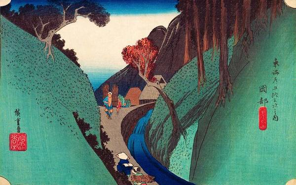 Mountain Range Painting - 53 Stations Of The Tokaido - Okabe, Utsu Mountain by Utagawa Hiroshige