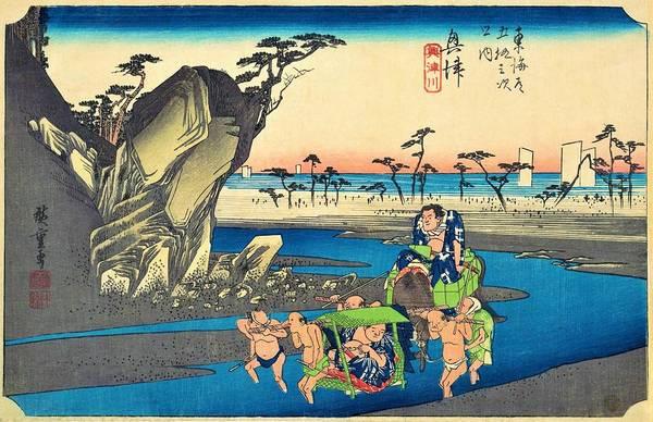 Transporter Wall Art - Painting - 53 Stations Of The Tokaido - Okitsu, Okitsu River by Utagawa Hiroshige