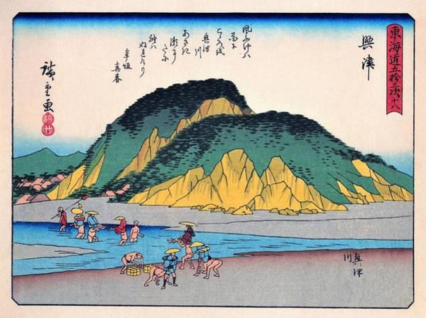 Transporter Wall Art - Painting - 53 Stations Of The Tokaido - Okitsu by Utagawa Hiroshige