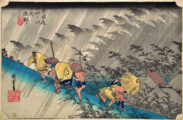 Wall Art - Painting - 53 Stations Of The Tokaido - Shono, Sudden Shower by Utagawa Hiroshige