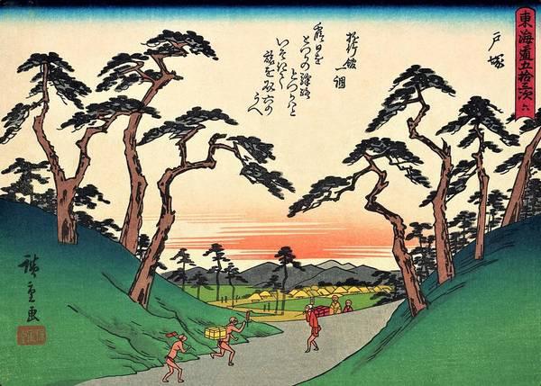 Transporter Wall Art - Painting - 53 Stations Of The Tokaido - Totsuka by Utagawa Hiroshige
