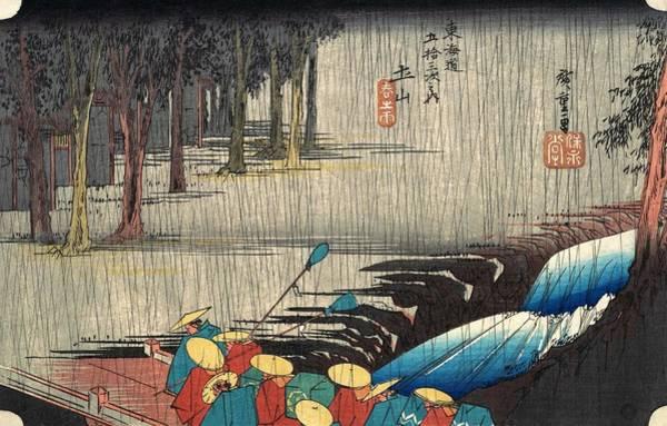 Wall Art - Painting - 53 Stations Of The Tokaido - Tsuchiyama, Spring Rain by Utagawa Hiroshige