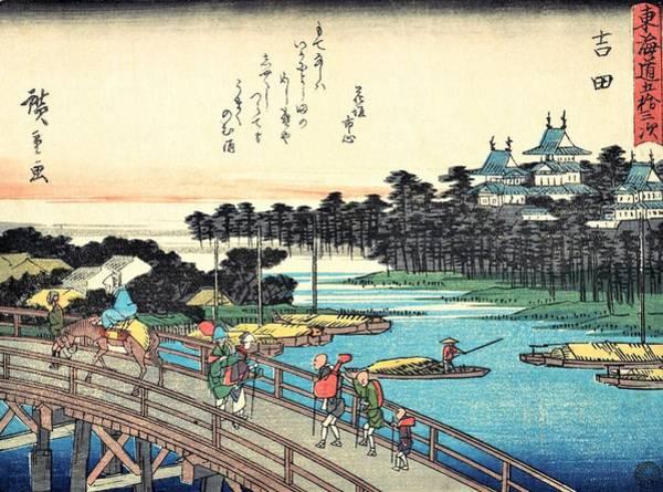 Transporter Wall Art - Painting - 53 Stations Of The Tokaido - Yoshida by Utagawa Hiroshige