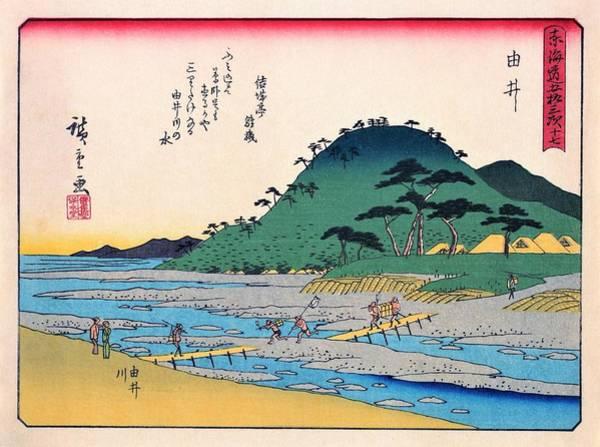 Transporter Wall Art - Painting - 53 Stations Of The Tokaido - Yui by Utagawa Hiroshige