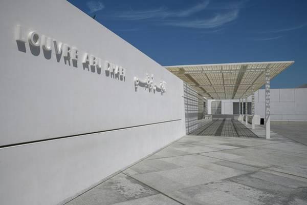 Wall Art - Photograph - Covered Entrance Of The Louvre Abu Dhabi Architect Jean Nouvel Saadiyat Island Abu Dhabi United Arab by imageBROKER - Fabian von Poser