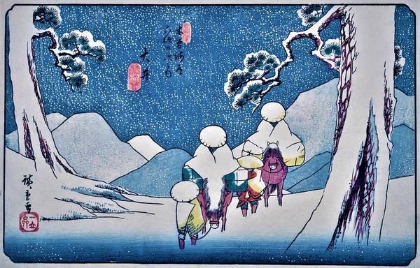 Wall Art - Painting - 69 Stations Of The Kisokaido - Oi by Utagawa Hiroshige