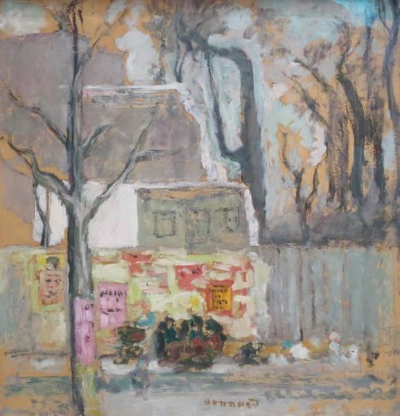 Neighborhood Painting - A Corner Of Paris by Pierre Bonnard