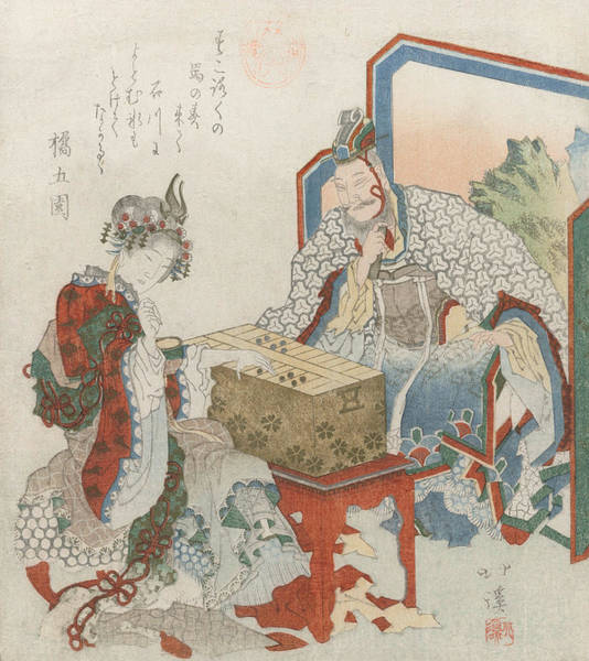 Relief - A Man Plays Backgammon With A Lady by Totoya Hokkei