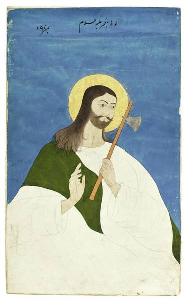 Wall Art - Painting - A Portrait Of A Prophet, India, Deccan, Late 18th Century by Celestial Images