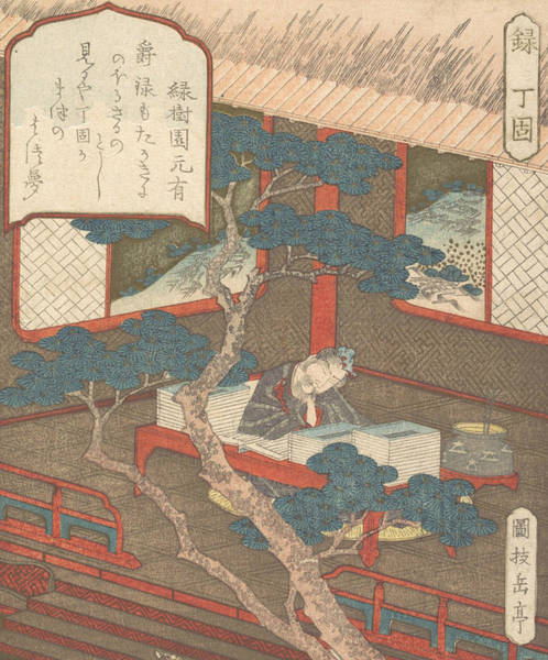 Relief - A Sage Fallen Asleep Over His Books by Yashima Gakutei