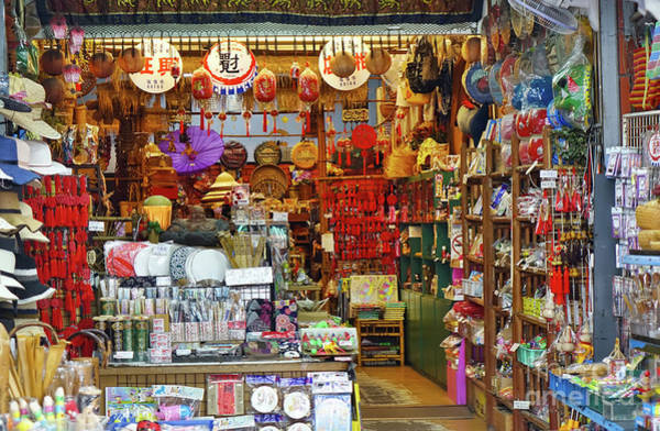 Photograph - A Store Sells Chinese Craft Items by Yali Shi