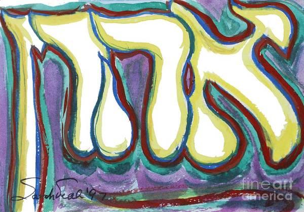 Painting - Aaron Aharon Nm2-2 by Hebrewletters Sl